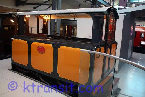 Tube Train Locomotive