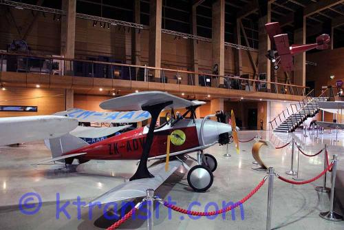C: Aviation