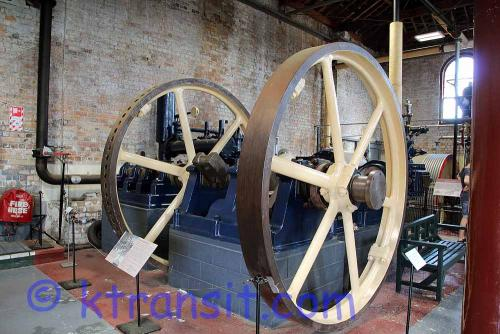 E: Power Stationary Engine
