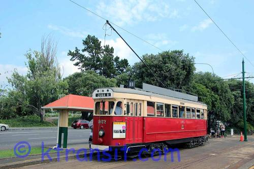 A: Tram 257